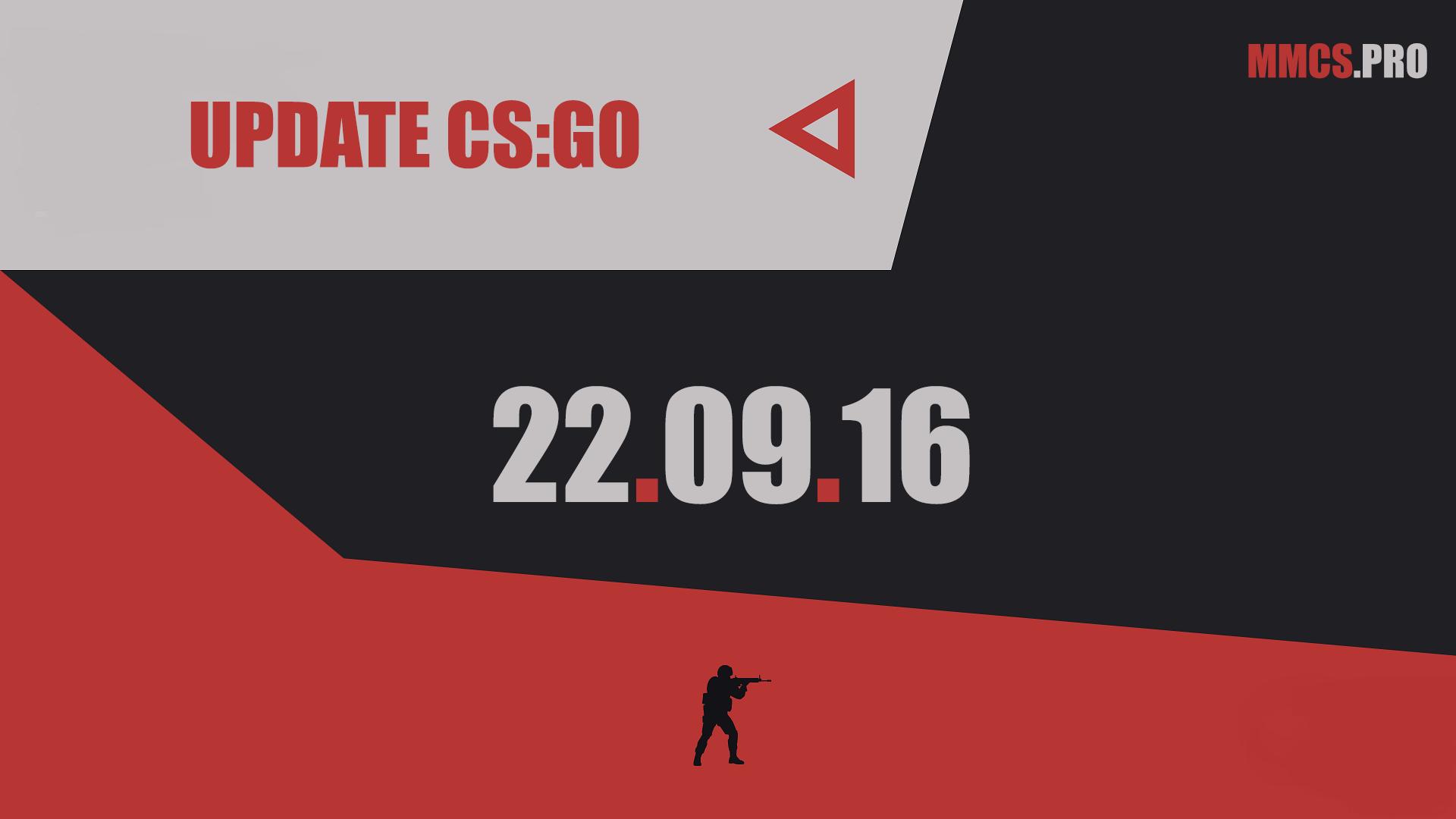 https://mmcs.pro/update-csgo-22-09-2016-valve/