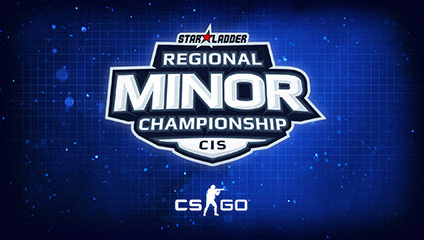 https://mmcs.pro/starladder-regional-minor-championship-cis-eleague-major-2017/