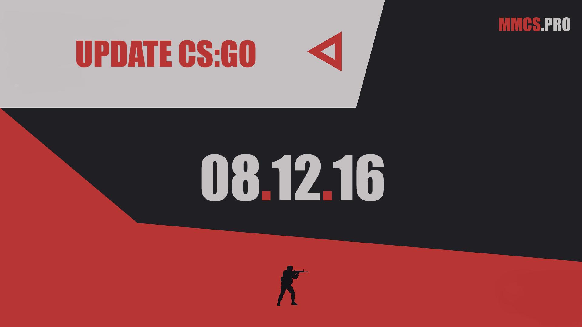 https://mmcs.pro/update-csgo-08-12-2016-valve/