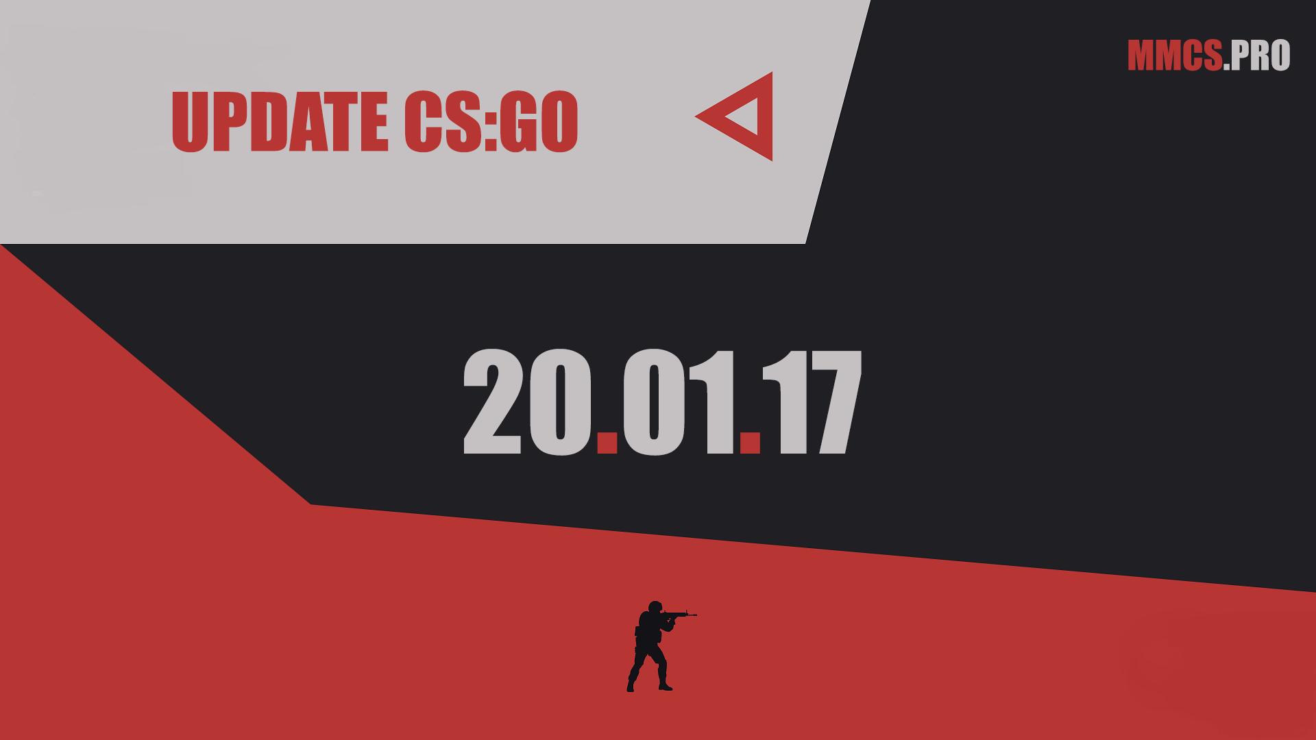 https://mmcs.pro/update-csgo-20-01-2017-valve/