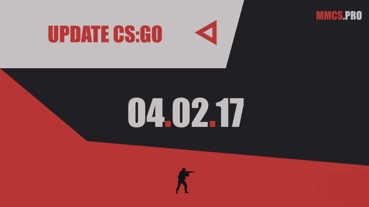 https://mmcs.pro/update-csgo-04-02-2017-valve/