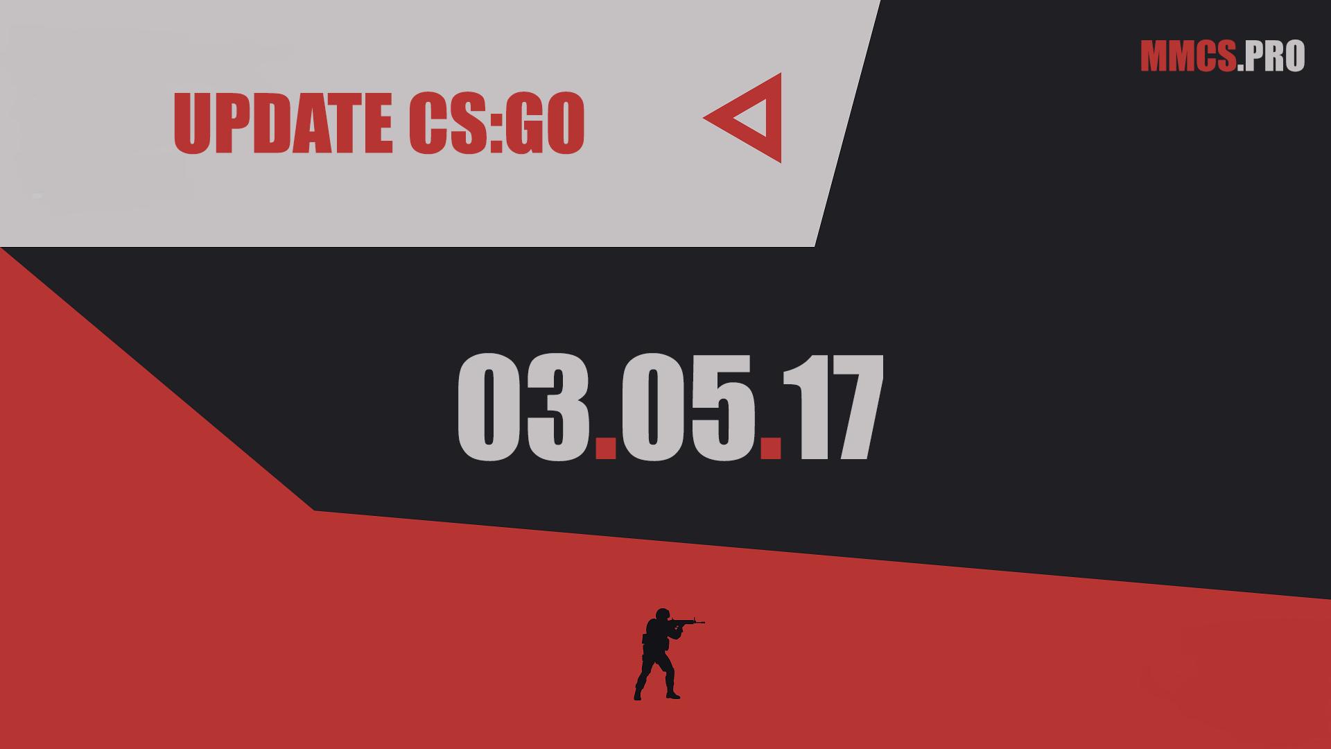 https://mmcs.pro/update-csgo-03-05-2017-valve/