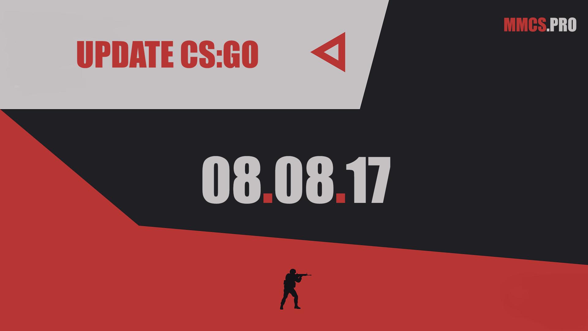 https://mmcs.pro/update-csgo-08-08-2017-valve/