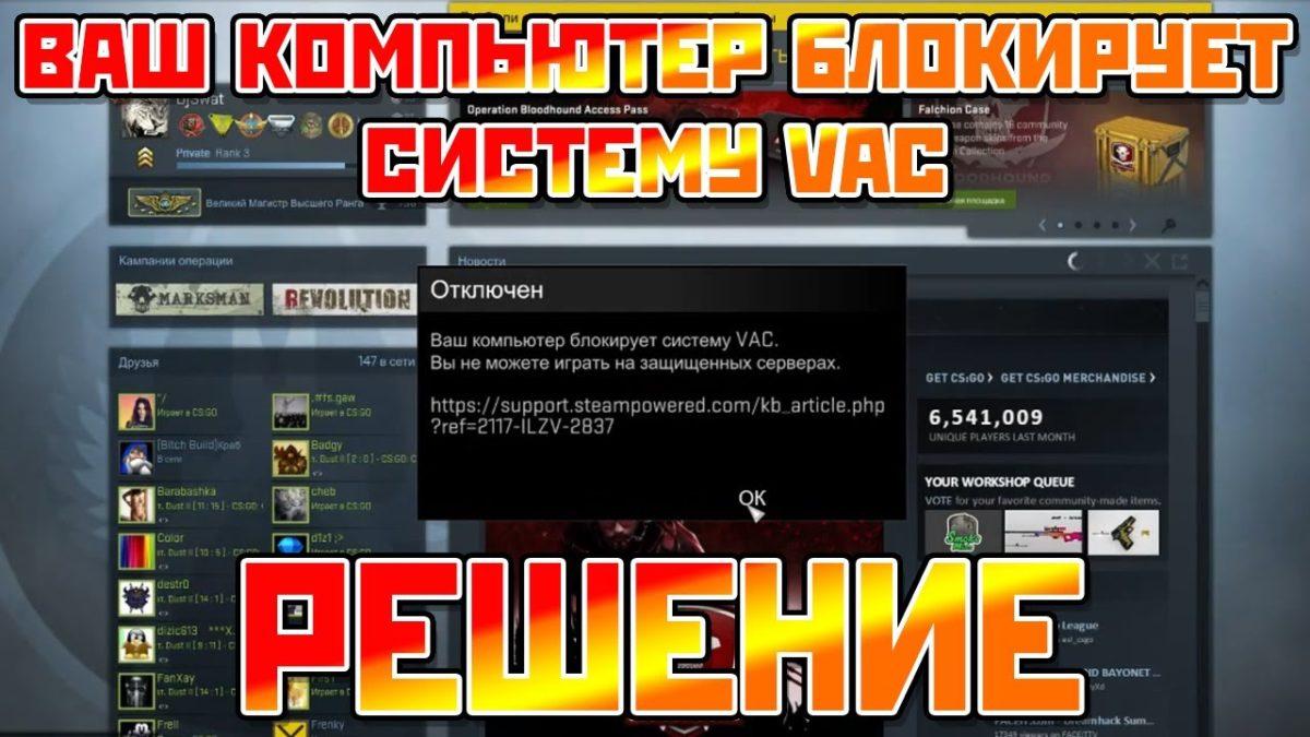 https://mmcs.pro/kompyuter-blokiruet-vac-izbavlyaemsya-ot-prichiny/