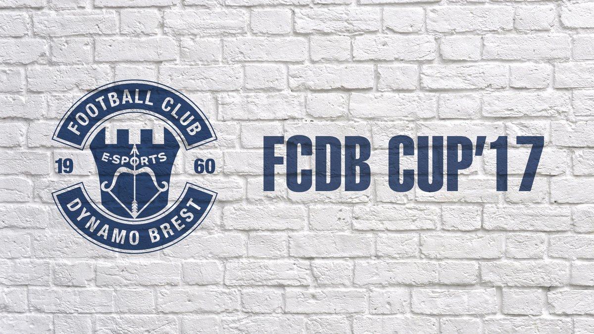 https://mmcs.pro/fcdb-cup-2017/