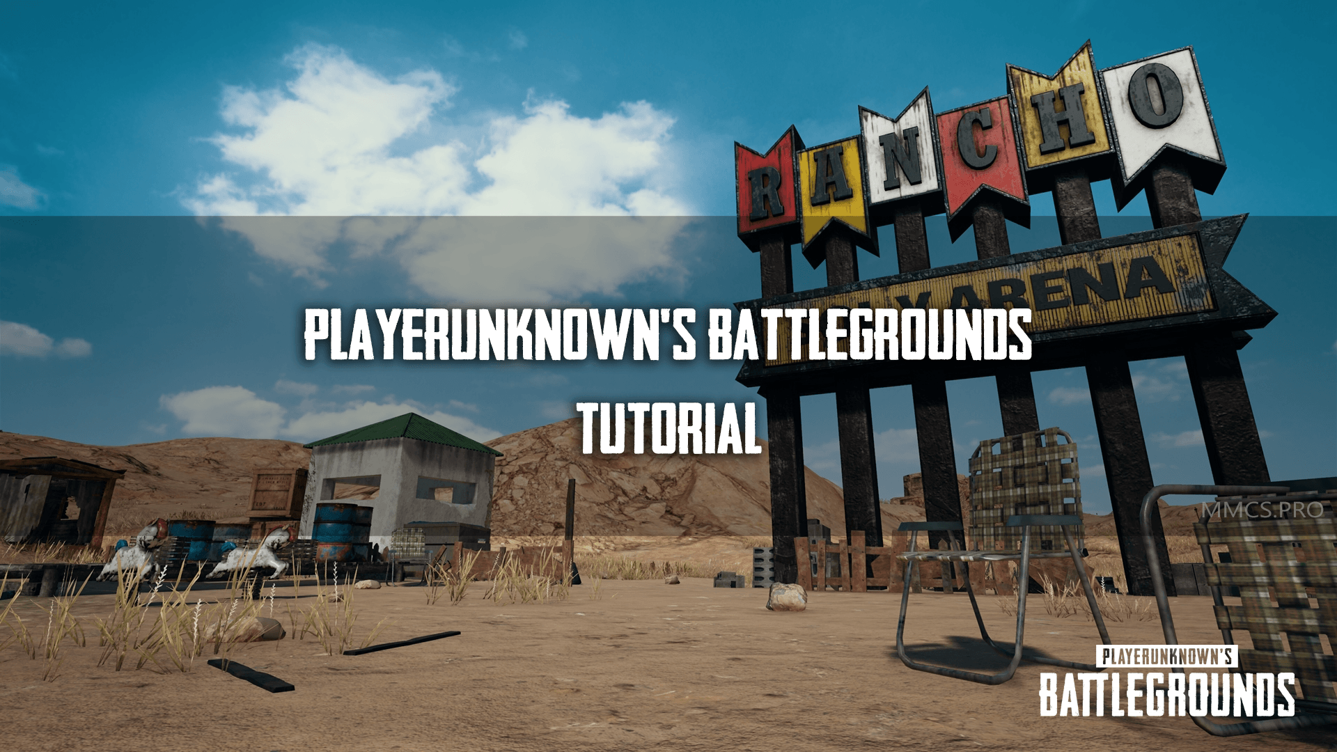 https://mmcs.pro/gajdy-po-igre-playerunknowns-battlegrounds/