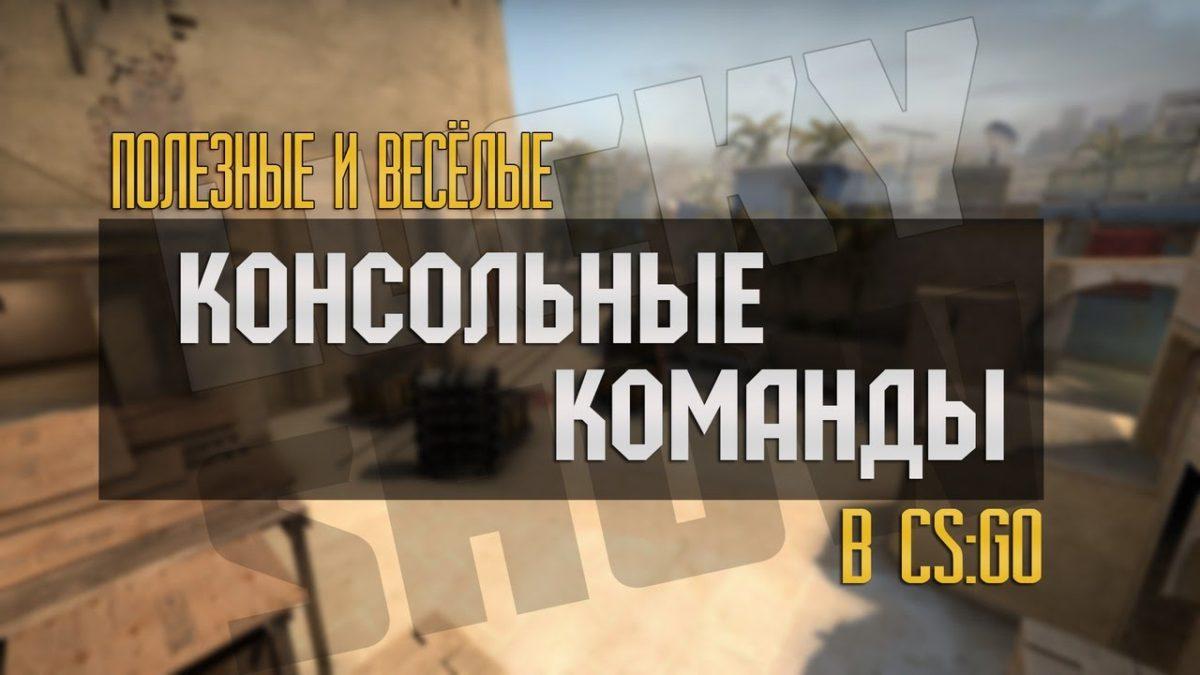https://mmcs.pro/komandy-dlya-trenirovki-s-botami/