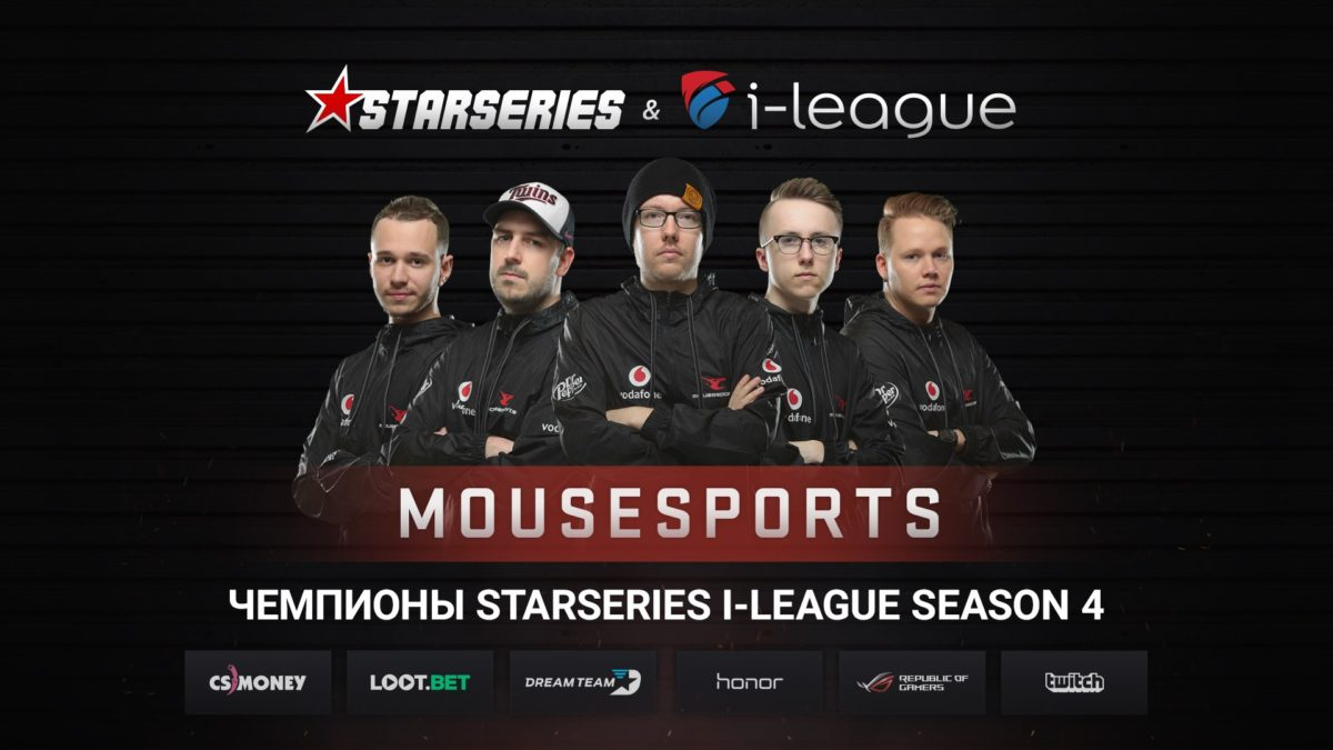https://mmcs.pro/mousesports-starseries-i-league/
