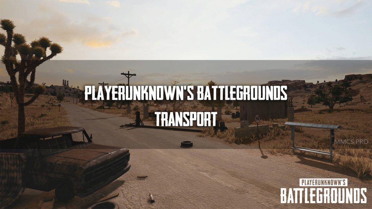 https://mmcs.pro/gajd-vse-o-transporte-v-playerunknowns-battlegrounds/