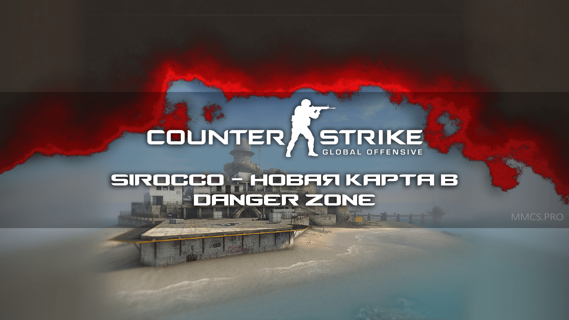 https://mmcs.pro/sirocco-new-danger-zone-map/